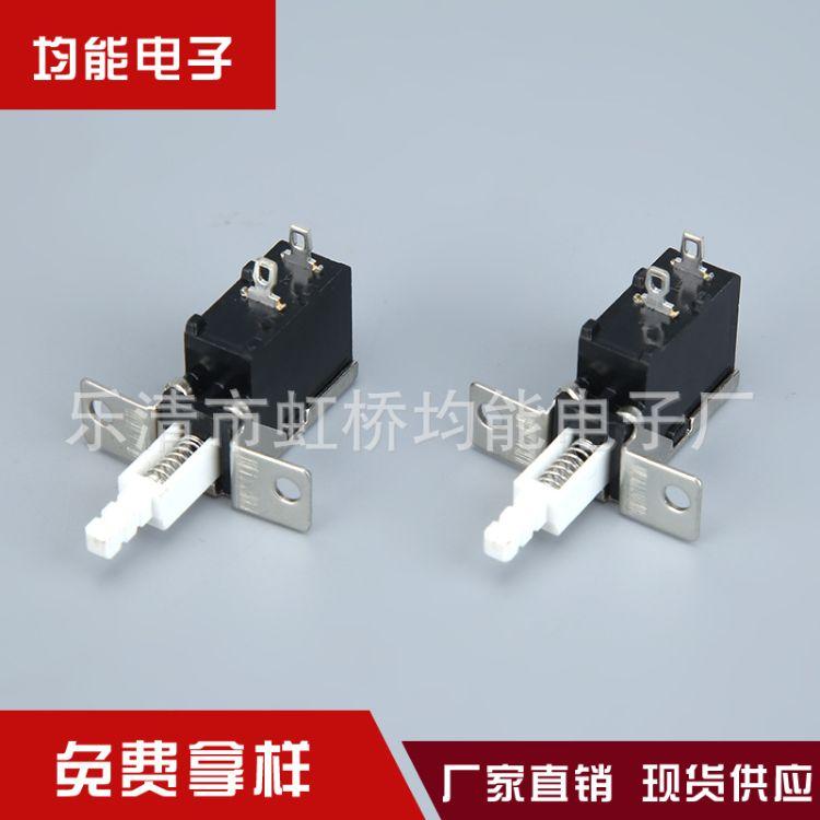 直键开关KDC-A04-10机顶盒电源开关 电源按钮开关自锁按键开关