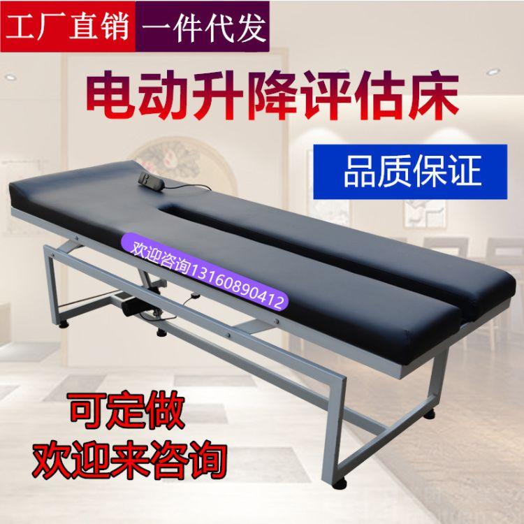 整脊评估床正骨枪专用床电动升降检查床理疗按摩评估床整脊顿压床
