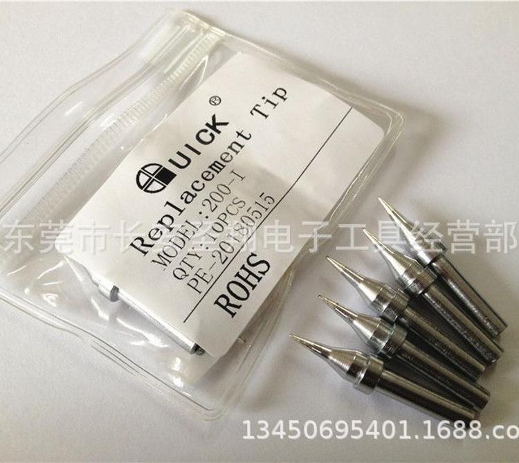 原装QSS-200-I快克烙铁头QUICK快克203H 376无铅焊台使用I尖焊咀