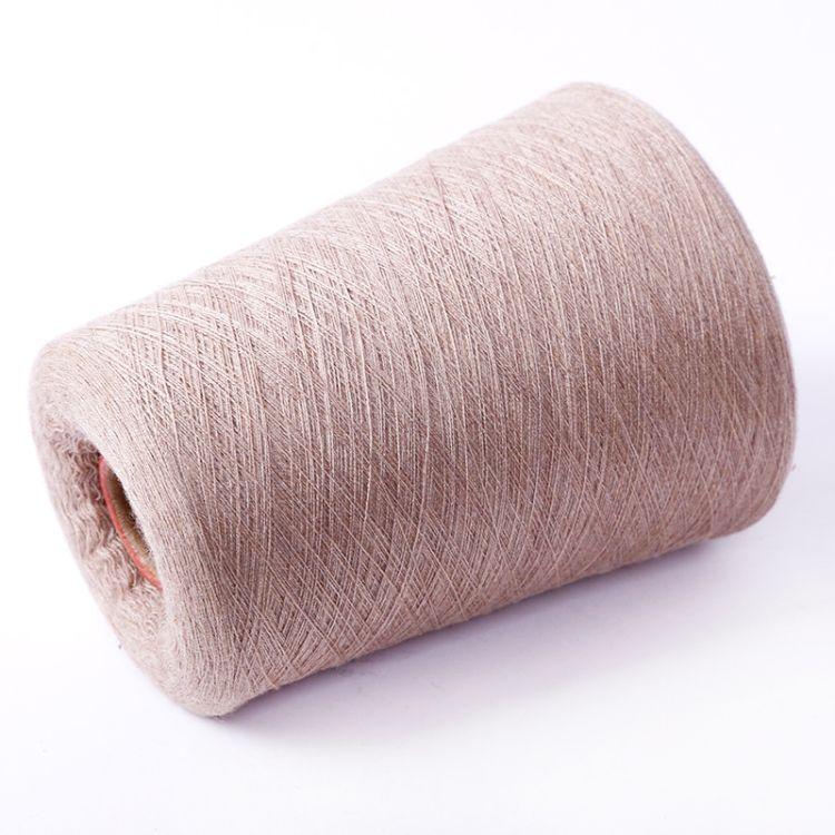 厂家现货批发2/45Nm-50%羊毛混纺纱线 定制新型特种仿羊绒澳毛纱