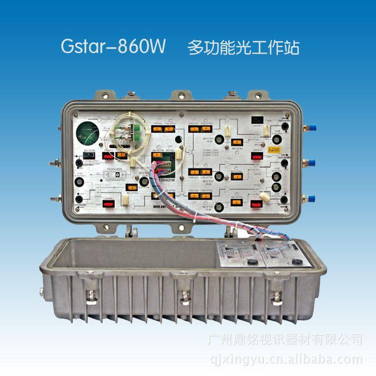 GSTAR-860W多功能光工作站 光工作站 有线电视器材 广播电视器材