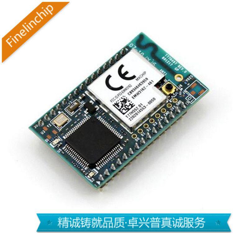优质开发WIFI智能插座 WIFI门锁智能家具方案 WIFI模块