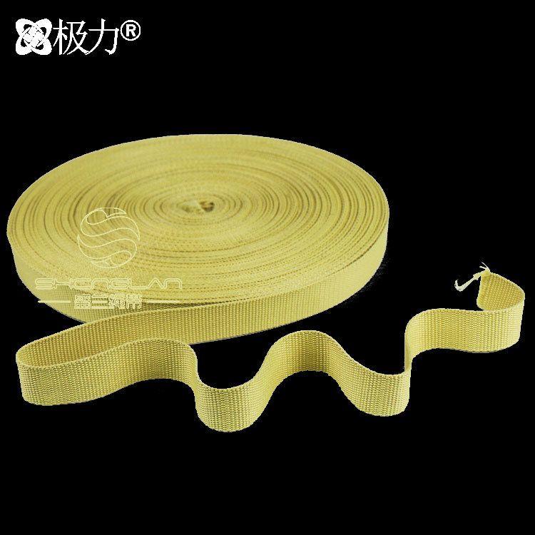 20x1mm超薄加密耐高温芳纶织带 机电设备隔热缠绕带捆绑带传送带