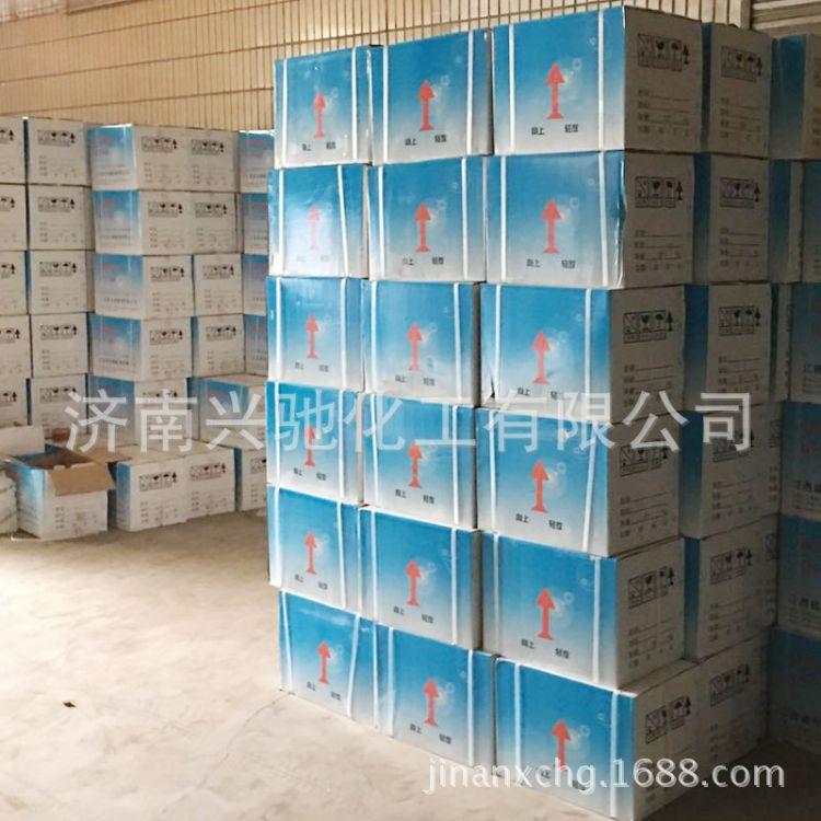 济南硅烷偶联剂KH-550高纯度优质粘结剂厂家热销