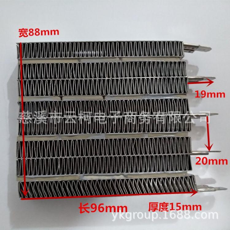 220V1800W 取暖器配件PTC陶瓷发热片发热盘