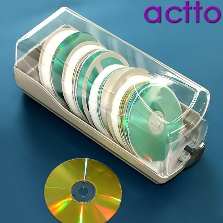 ACTTO光盘盒 光盘收纳盒 CD盒架 光碟包 高档cd储藏箱大容量120片