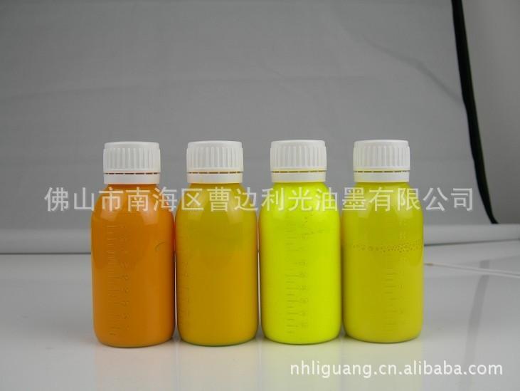 厂家批发供应水性内墙乳胶漆色浆8205金黄