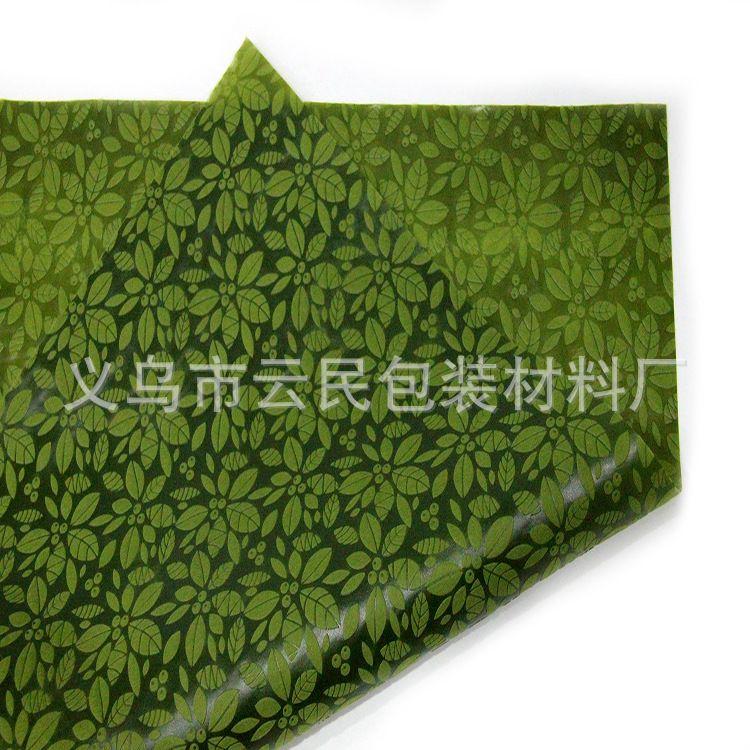 花语叶图案无纺布鲜花礼品包装材料 高端花艺包装用纸