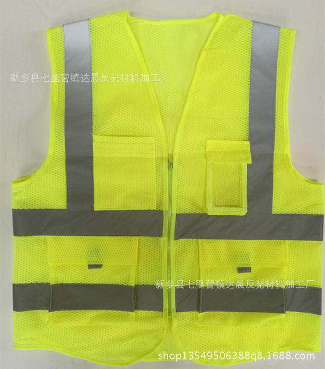 反光衣反光背心马甲多口袋交通安全反光衣网布透气反光背心马甲