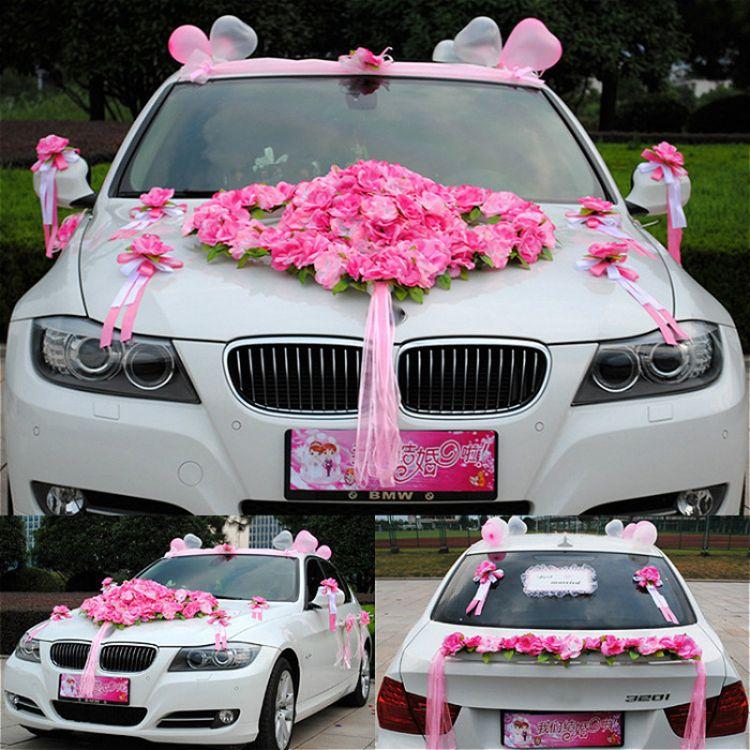 婚庆婚车用品批发车头仿真花无纺布主婚车布置装饰L款三色可选
