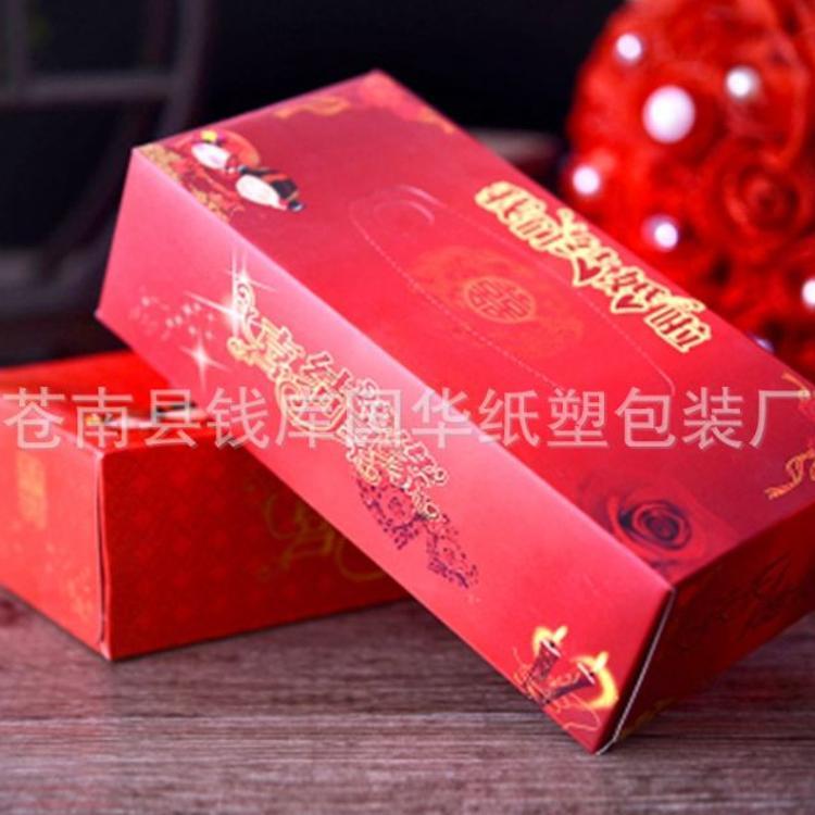 定制方形餐纸包装盒  方形印花餐巾纸盒 纸巾抽纸盒设计厂家直销