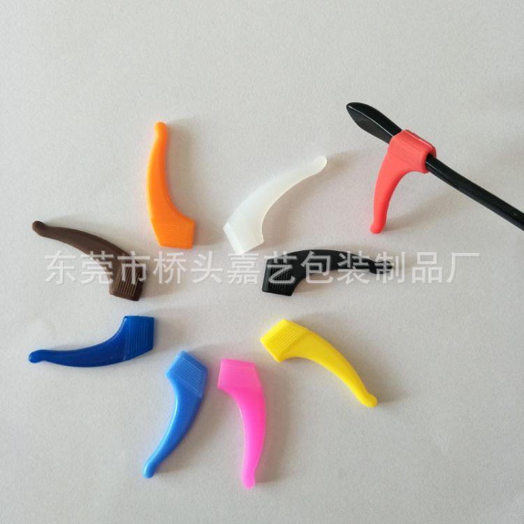 厂家直销硅胶眼镜防滑套配件男女耳套耳勾眼镜腿固定眼睛防掉
