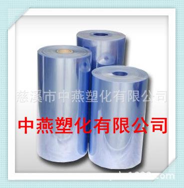 PVC有色透明吸塑片板 板材 硬片 吸塑包装