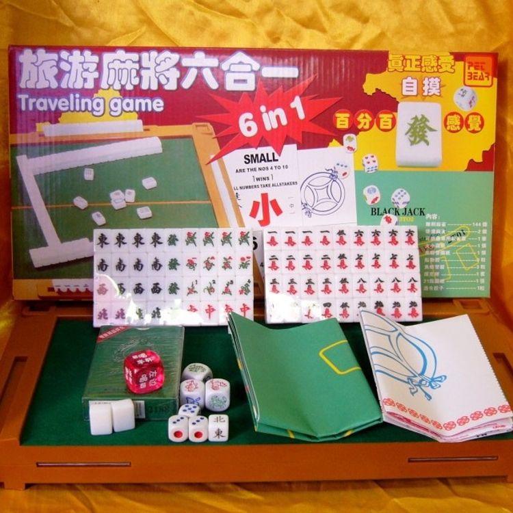 雕刻版超小迷你袖珍麻将带折叠桌旅游棋牌小麻将创意益智玩具礼物
