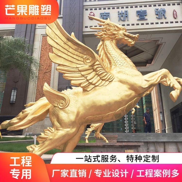 厂家直销 商业美陈可定制款玻璃钢麒麟雕塑 地产类定制景观雕塑