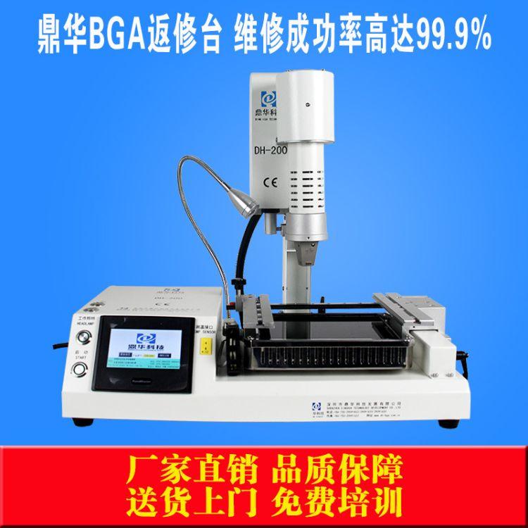 手机爱拍硬盘CPU维修设备 鼎科技华DH-200迷你型恒温BGA返修台