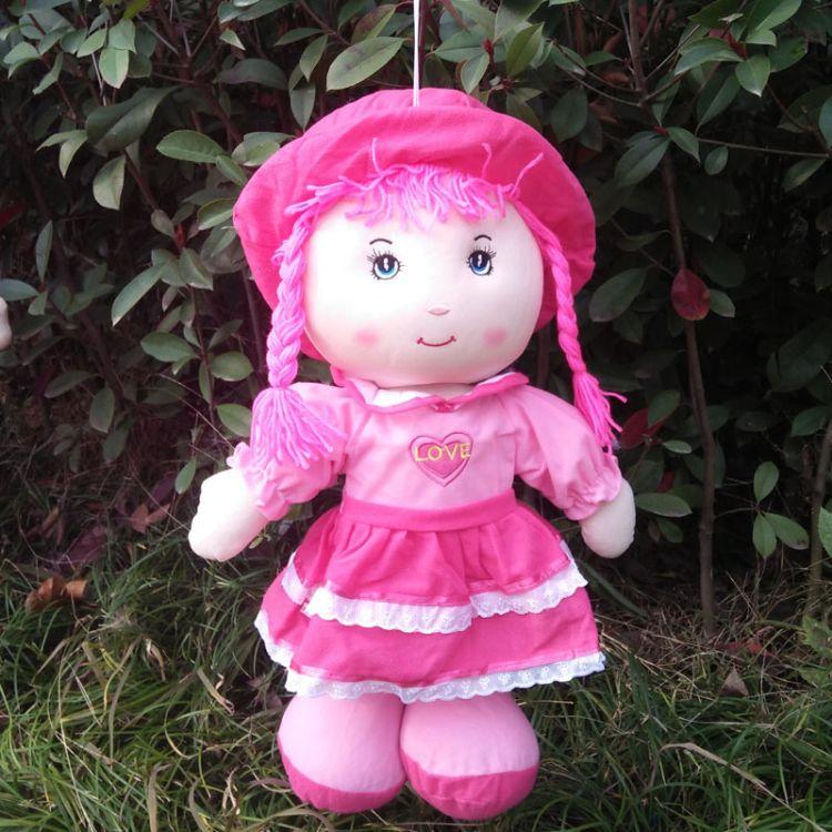 新款 可爱布娃娃毛绒玩具公仔女孩儿童创意生日礼物 J005洋娃娃