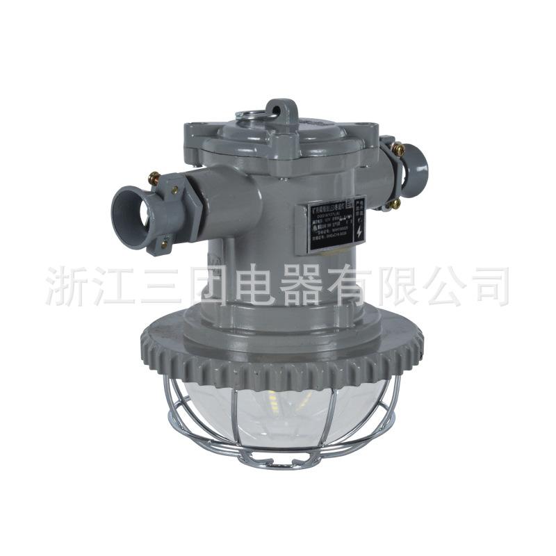 矿用隔爆型LED巷道灯DGS18/127L矿用投光灯圆形过道防爆LED照明灯