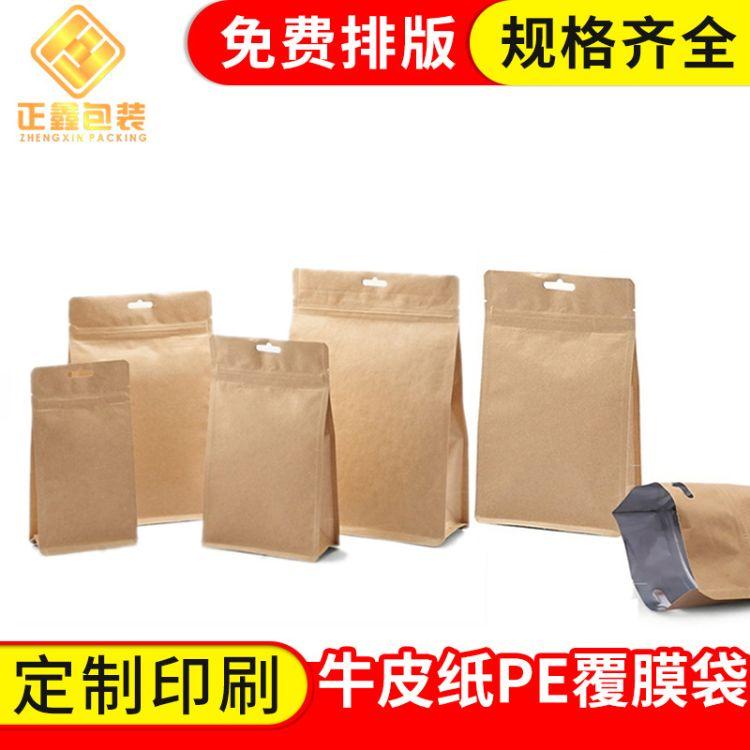 休闲食品本色牛皮纸开窗自封包装袋  早餐面包一次性打包袋定制