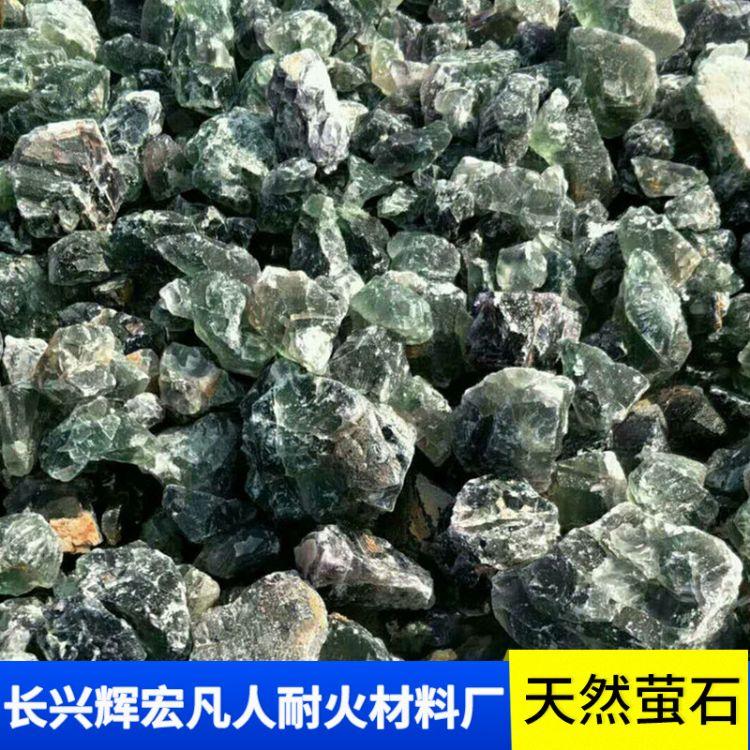 冶金非金属矿产天然工艺品萤石 绿色萤石原矿石萤石块供应