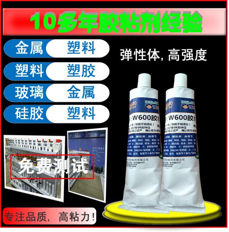 [慢干型]-黑色特种胶水-防水-耐高温-密封性好-批发环保