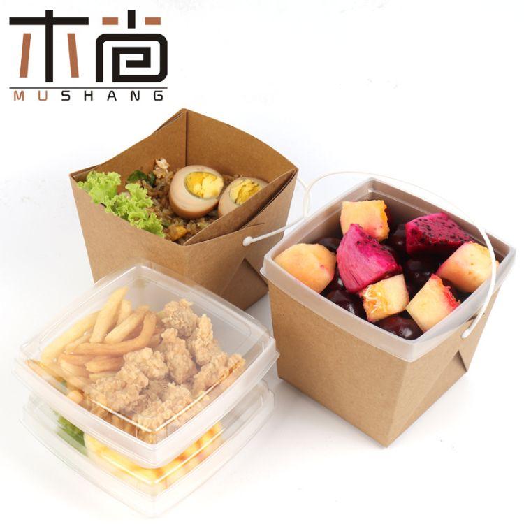 牛皮纸餐盒韩式炸鸡盒啤酒饮料外卖打包盒手提西点牛轧糖包装盒