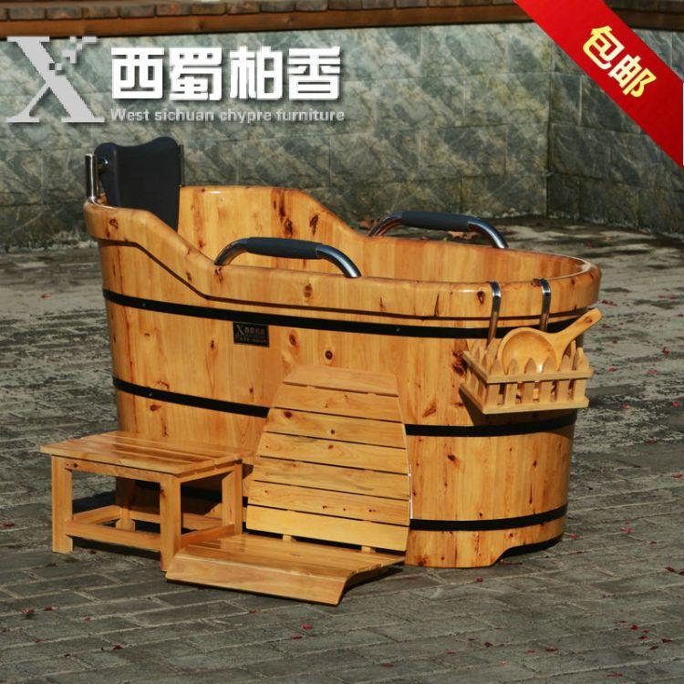 西蜀柏香高龄香柏木桶浴桶泡澡实木桶沐浴洗澡盆浴缸成人包边加厚