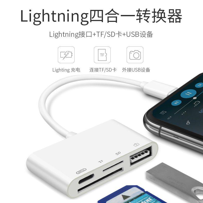 卡提诺厂家 适用苹果手机转网口转换器适用苹果转网卡Lightning