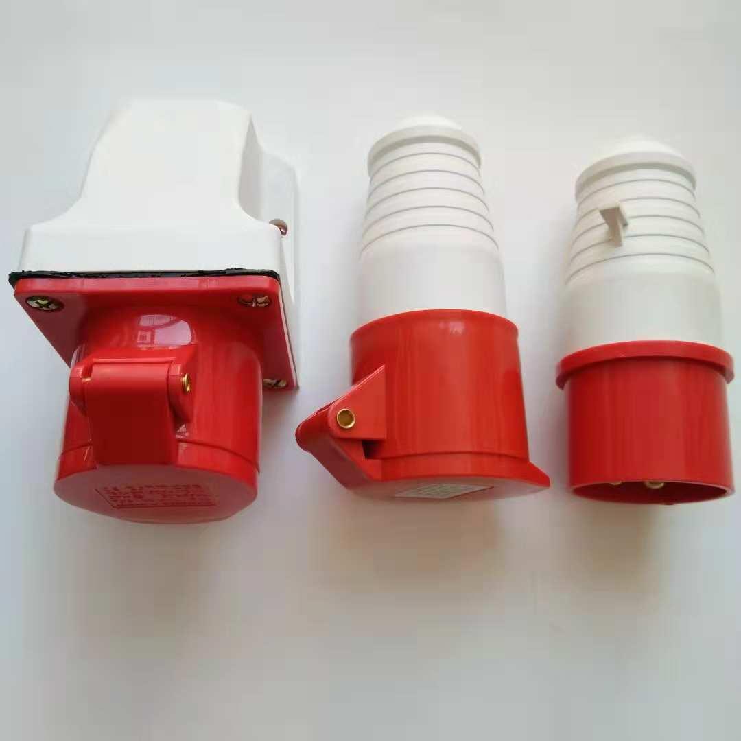 直销工业线缆插头插座连接器3芯4芯 16A/32A防水防尘对接头套装