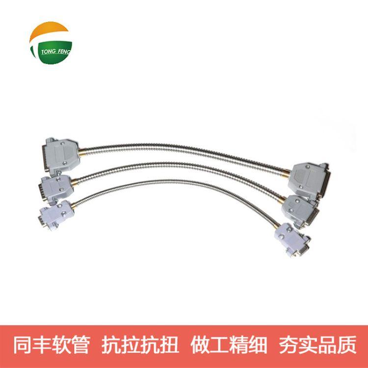 同丰外径7mm P3 型单扣不锈钢护套软管 拉力优异穿线金属软管