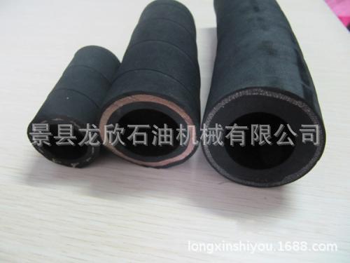 厂家 特惠专用耐酸碱夹布胶管 夹布蒸汽胶管 耐热 耐高温橡胶管