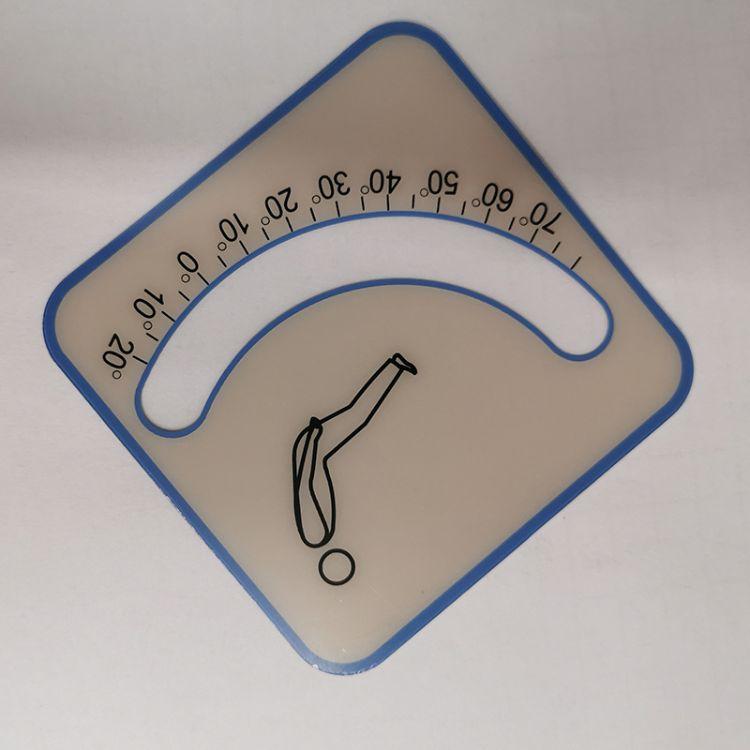PVC丝印面板标签 PC薄膜按键控制PVC面贴标牌铭牌LOGO定做