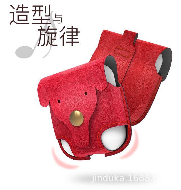 适用于苹果无线蓝牙耳机充电盒皮套AirPods保护套真皮便携收纳包