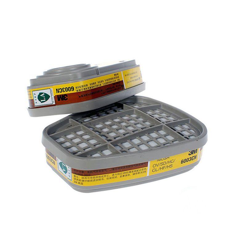 3M 6003CN防有机及酸性气体滤毒盒梯形活性炭尘毒过滤盒