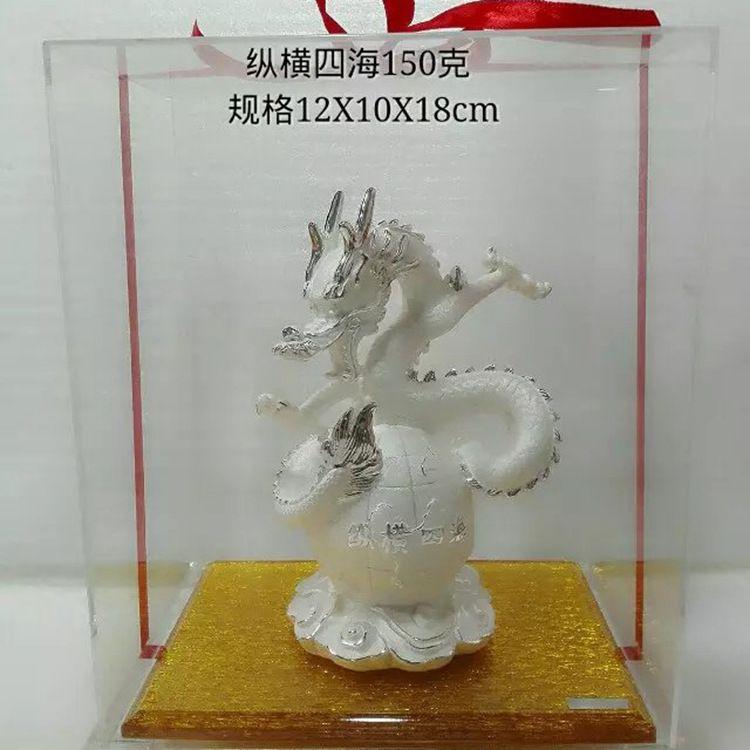 厂家直销999纯银摆件银龙纵横四海祥龙金龙纯银工艺品