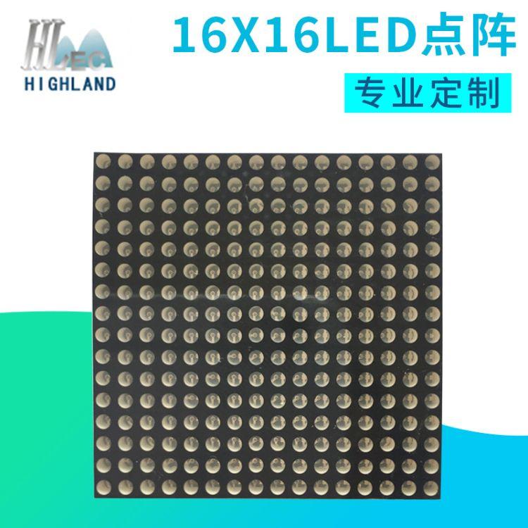 银行信息红色LED屏 点阵模块 高精度16*16LED点阵模块