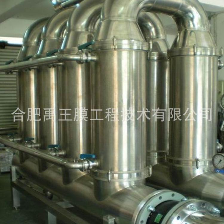 回收膜分离设备 细纳米粉体纯化洗涤 禹王膜 厂家 直销