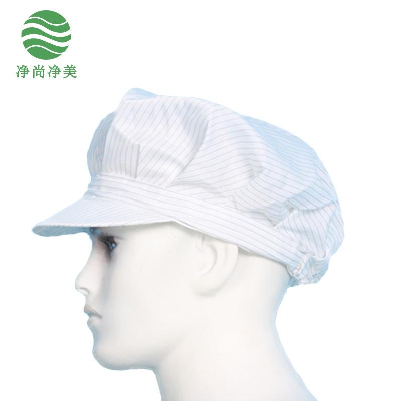 厂家直销防静电帽 防尘帽子男女工帽 无尘车间食品帽 量大优惠