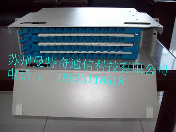 直销 19英寸标准机柜 48芯ODF单元箱 ODF配线箱 网络箱