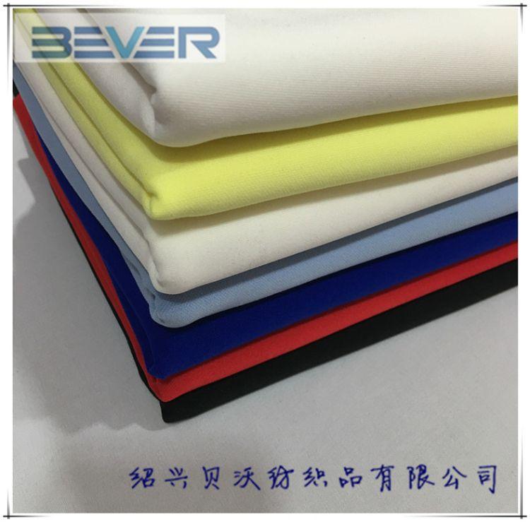 现货批发针织氨纶空气层健康布南韩丝拉架布高端运动校服面料