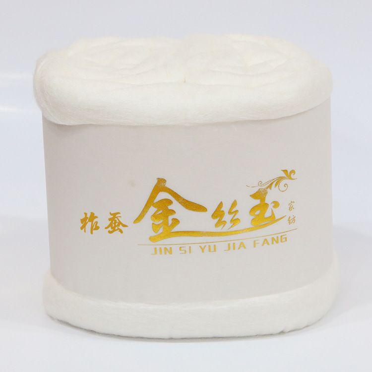 厂家直销一等柞蚕丝光胎 棉被精选柞蚕丝光胎被芯批发时尚精品