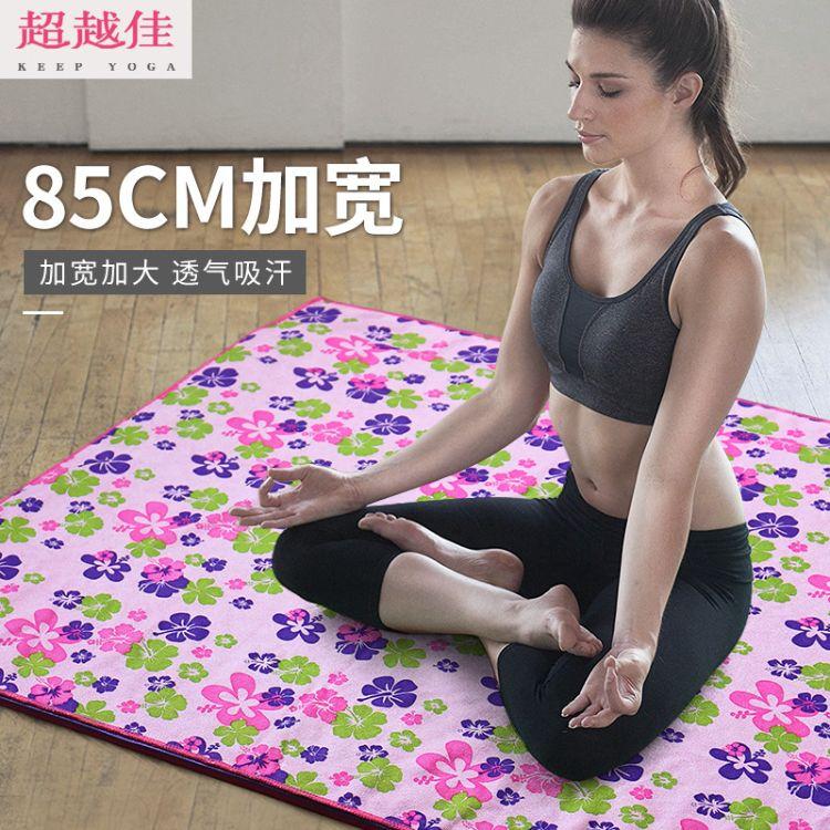 印花瑜珈毯铺垫80CM加宽垫巾防滑瑜伽铺巾加厚瑜伽毯吸汗毛巾