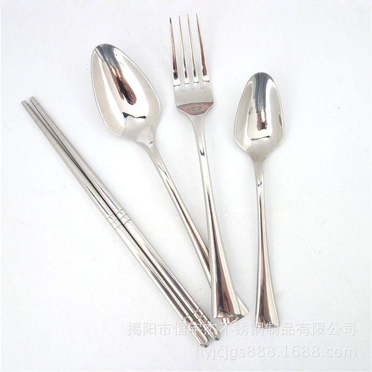 304不锈钢刀叉勺四件套  西餐餐具刀叉套装  牛排刀叉礼盒套装