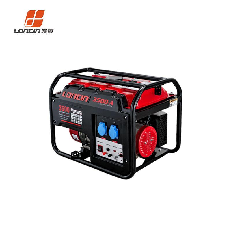 隆鑫LC3500-A小型汽油发电机3 5KW家用220v纯铜电机商用手起动