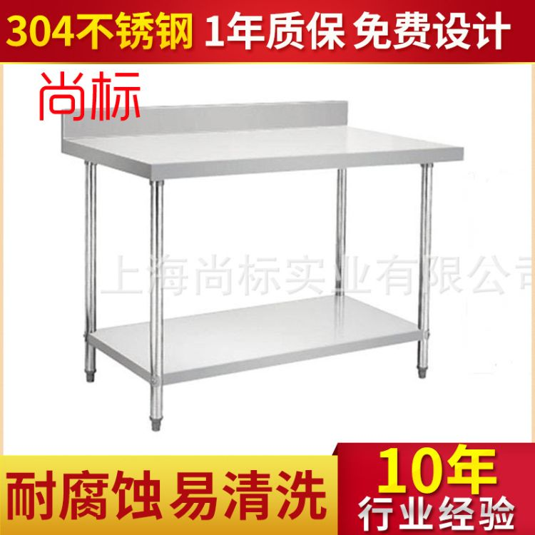 厂家生产 商用不锈钢厨房操作台 不锈钢厨房工作台 奶茶店操作台