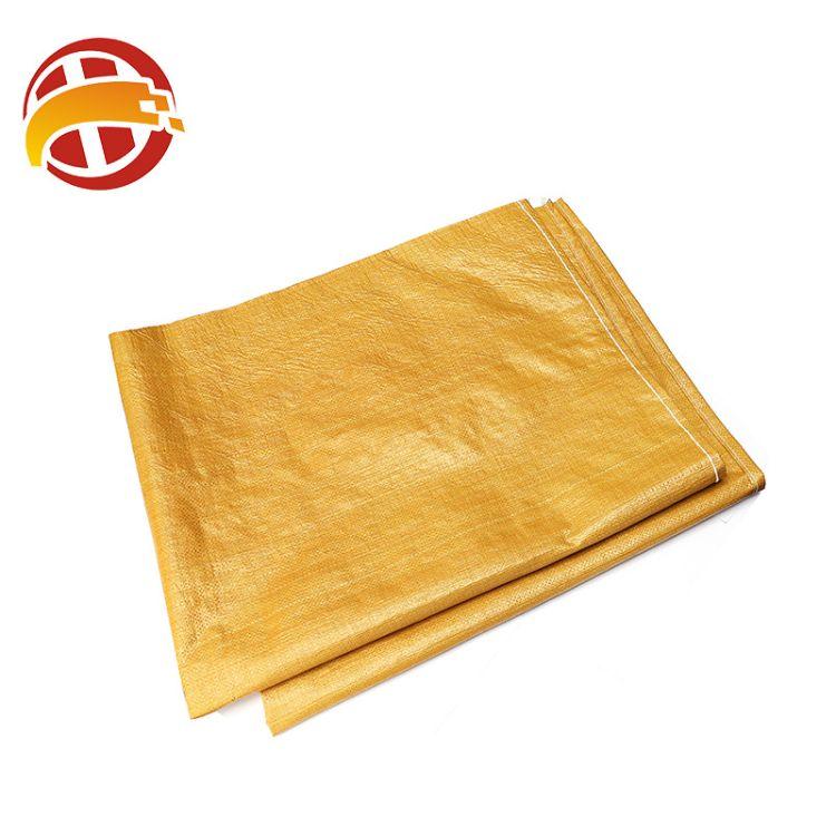 黄色塑料编织袋 物流打包蛇皮袋可批发定制PP饲料包装 厂家编织袋