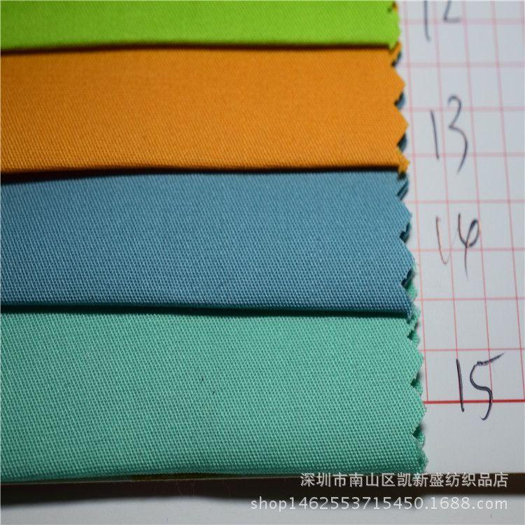 纯棉活性染色高密斜仿天丝  时尚服装面料 厂家直销