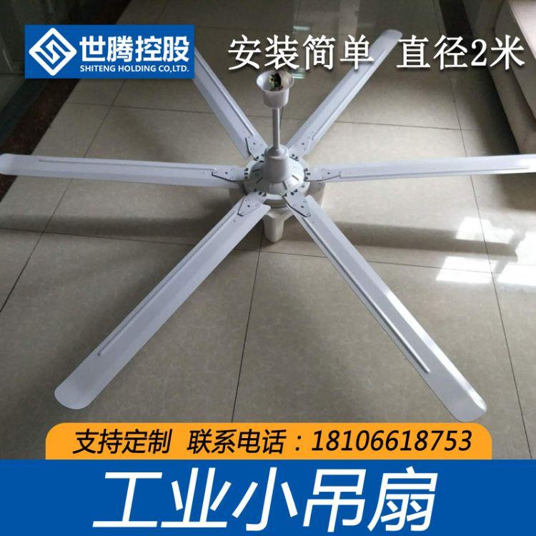 2米纯铜工业吊扇 80寸家用商用工厂吊顶扇吸顶扇大功率电风扇
