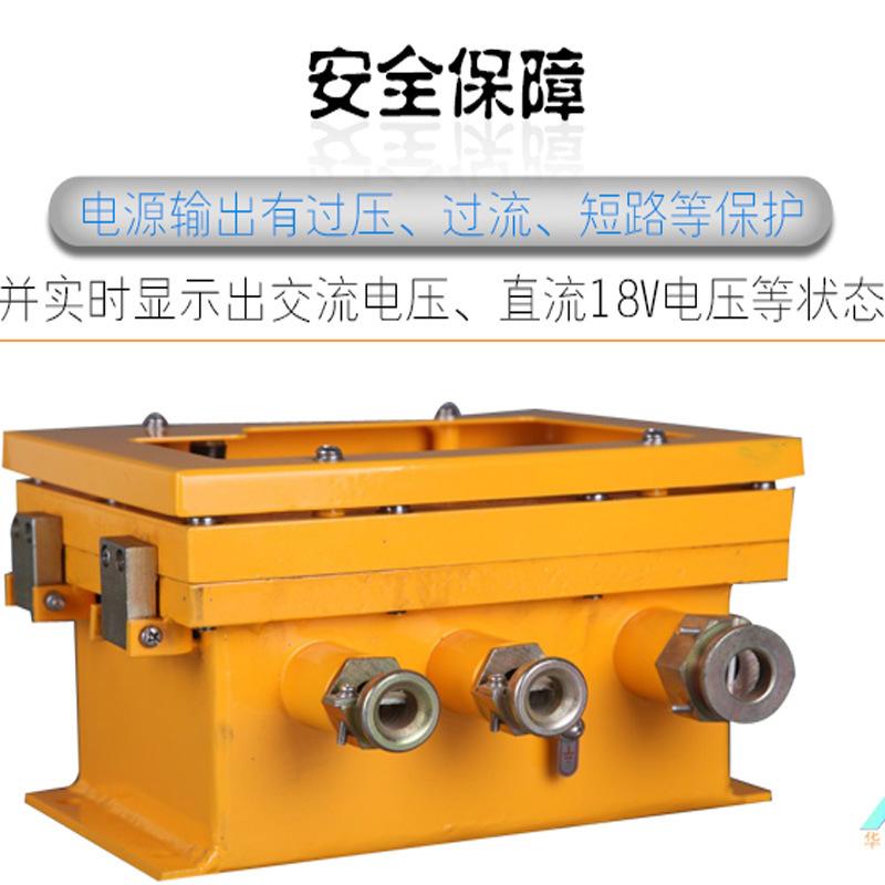 工厂直销煤矿用防爆电源稳压电池箱矿井下UPS不间断供电电源