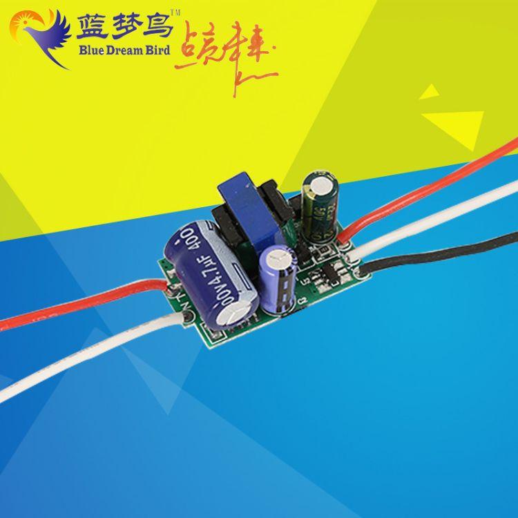 内置双色电源厂家批发  LED满天星光头强专用内置双色电源可定制